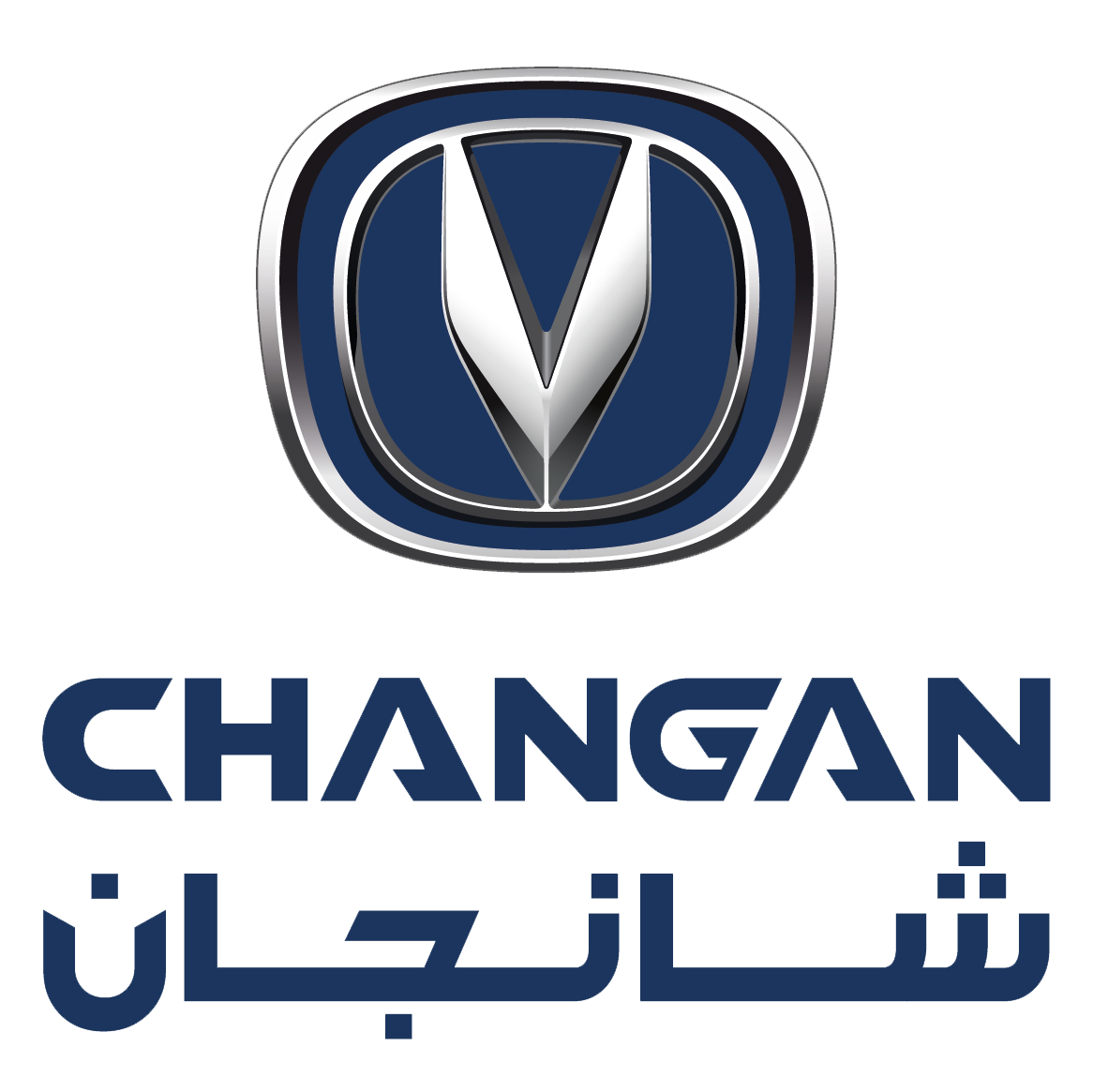 Changan logo clipart png stock Home | Changan | CHINESE AUTOMOBILES | Buick logo, Buick, Logos png stock