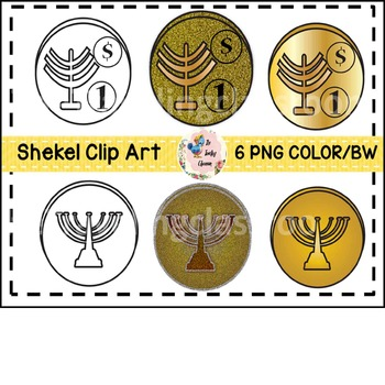 Chanukah gelt clipart clip black and white stock Hanukkah Gelt Clip Art (Commercial Use) clip black and white stock