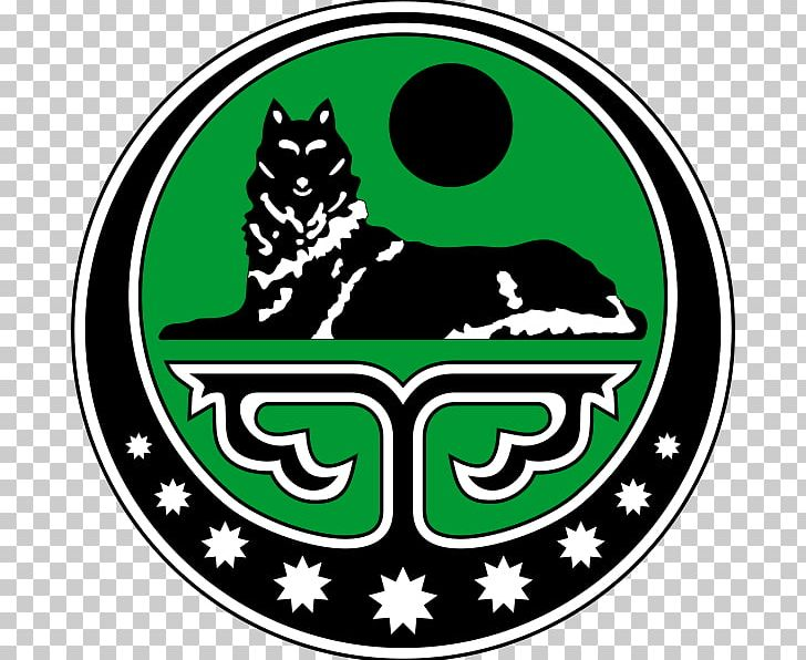 Chechnya clipart freeuse download Chechnya Chechen Republic Of Ichkeria Chechen Wolf Second Chechen ... freeuse download