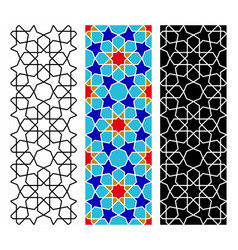 Checked by parent clipart graphic transparent Islamic Clipart Vector Images (over 380) graphic transparent