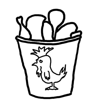 Chicken wing clipart black and white png banner freeuse stock Chicken Clipart Black And White | Free download best Chicken Clipart ... banner freeuse stock