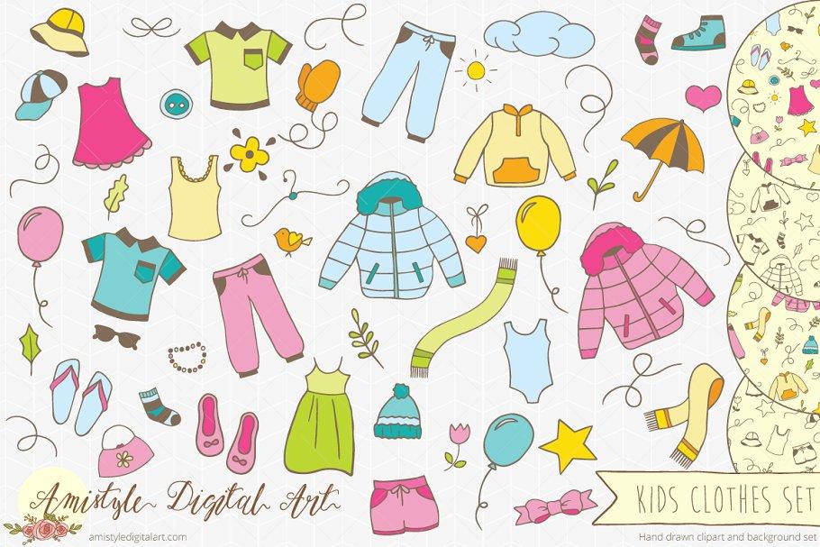 Kids fashion clipart clip art transparent download Kids Clothes Clipart Set clip art transparent download