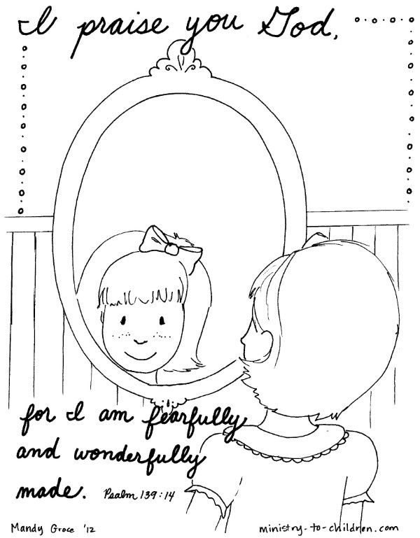 Children praising the lord clipart coloring page picture black and white library This site has tons of printable scripture coloring pages for kids! I ... picture black and white library