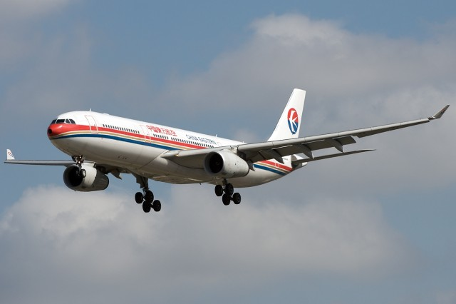 China eastern airlines logo clipart transparent library Behold... The Worst Airline Livery Ever - AirlineReporter ... transparent library