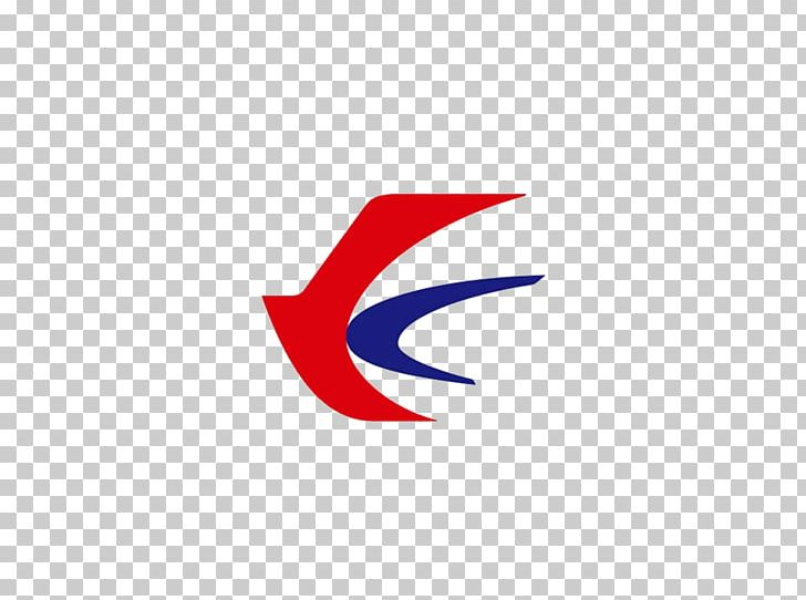 China eastern airlines logo clipart vector free download China Eastern Airlines Logo Guangzhou Baiyun International Airport ... vector free download