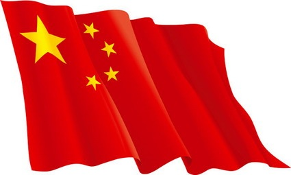 China flag clipart vector royalty free Chinese Flag Clip Art | Clipart Panda - Free Clipart Images vector royalty free