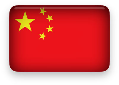 Free Animated China Flag Gifs - Chinese Clipart vector