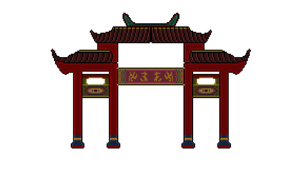 China house clipart picture transparent chinese temple clipart - OurClipart picture transparent