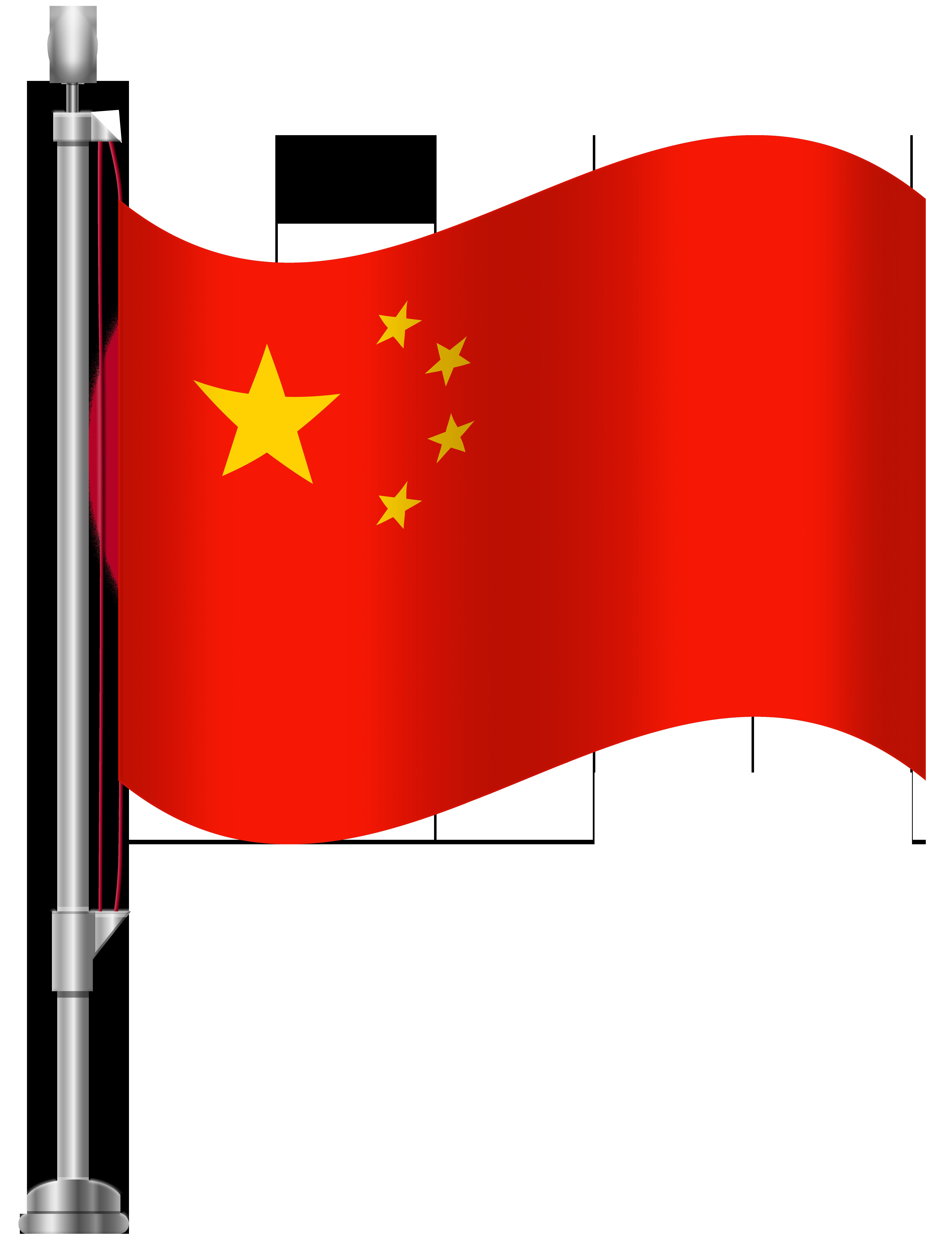 China house clipart clipart freeuse China Flag PNG Clip Art - Best WEB Clipart clipart freeuse