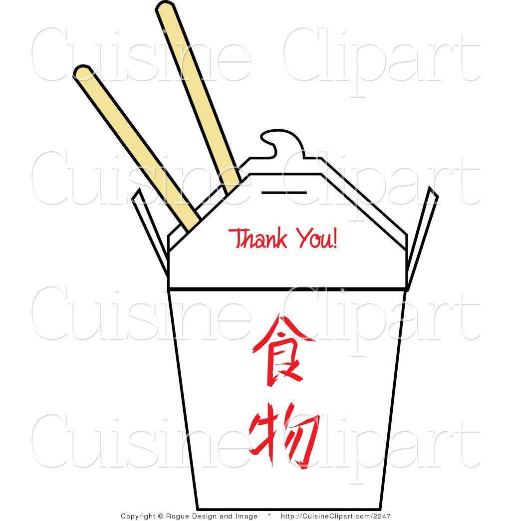 Chinese box clipart picture black and white library Cuisine Vector Clipart of a Chinese Chop Sticks and Carton by Pams ... picture black and white library