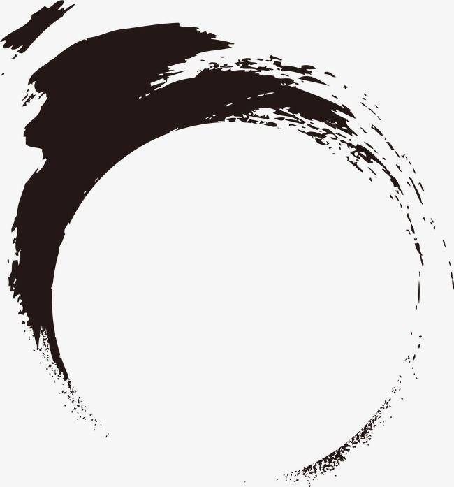 Chinese brush clipart clip art black and white Chinese Ink Style Circle, Chinese Clipart, Circle Clipart, Ink Marks ... clip art black and white