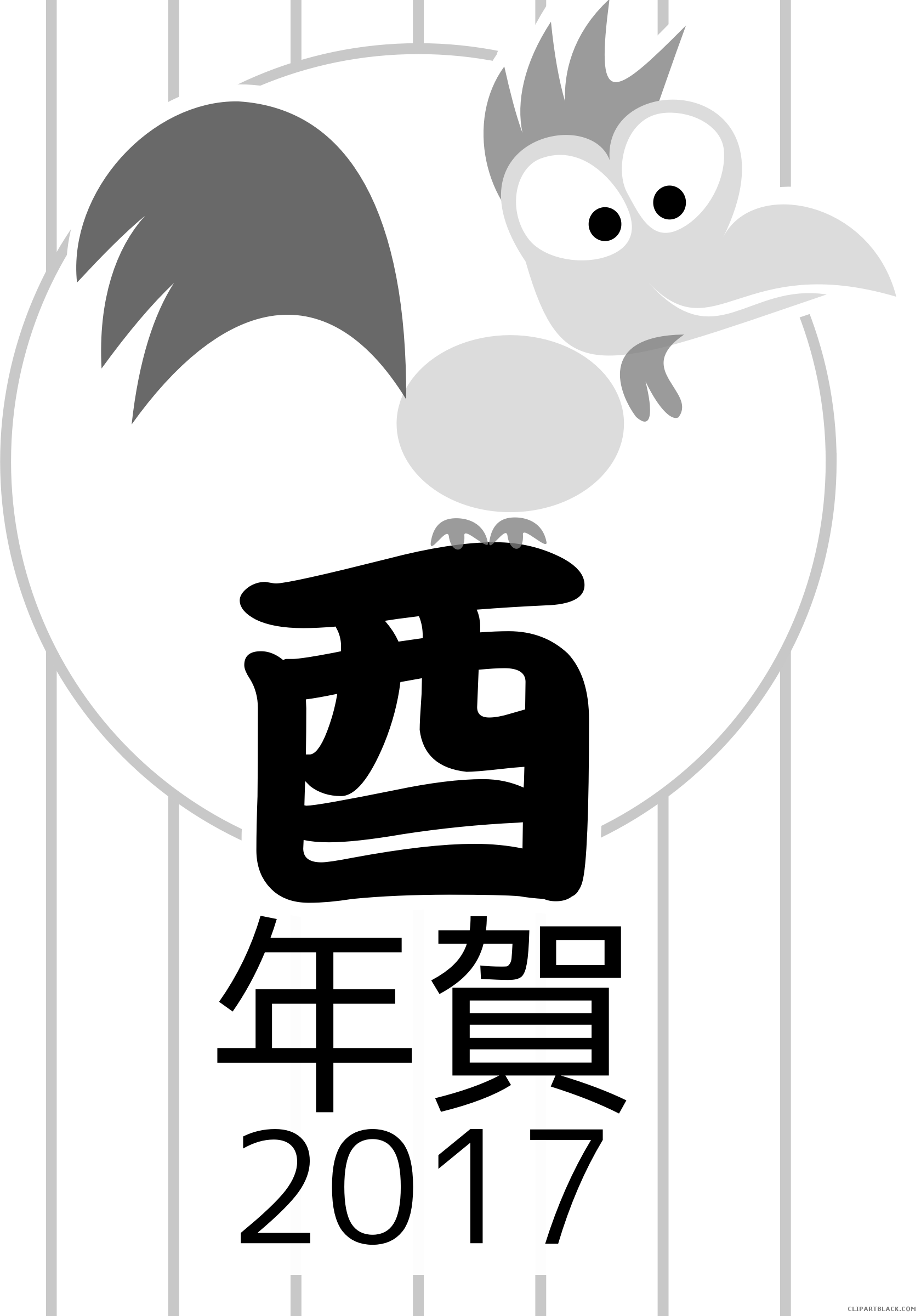 Chinese cat clipart picture black and white stock Chinese Rooster Clipart - ClipartBlack.com picture black and white stock