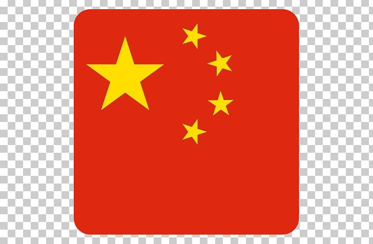 Chinese civil war clipart image freeuse stock Flag Of China Chinese Civil War National Flag PNG, Clipart, Free PNG ... image freeuse stock