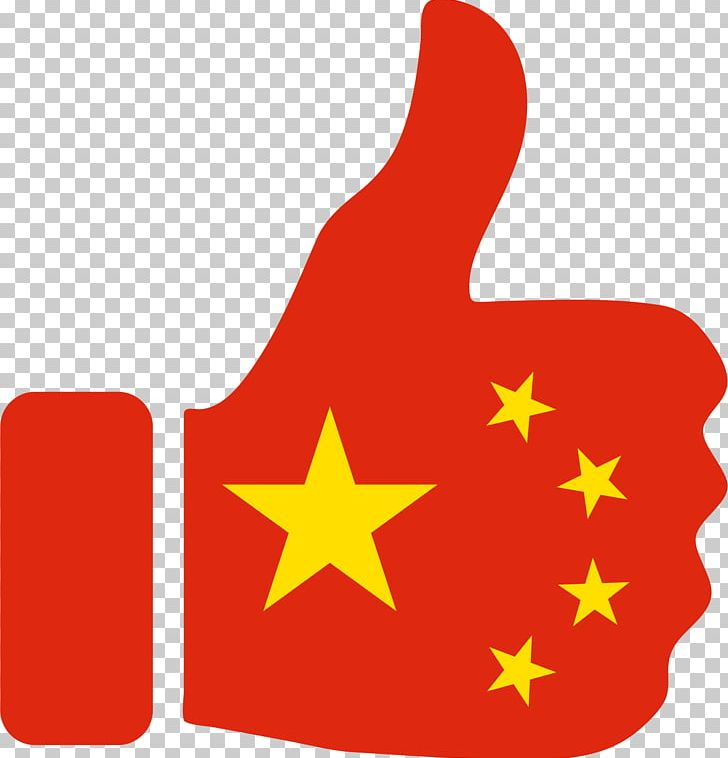 Chinese civil war clipart graphic freeuse stock Flag Of China Chinese Civil War Chinese Communist Revolution PNG ... graphic freeuse stock
