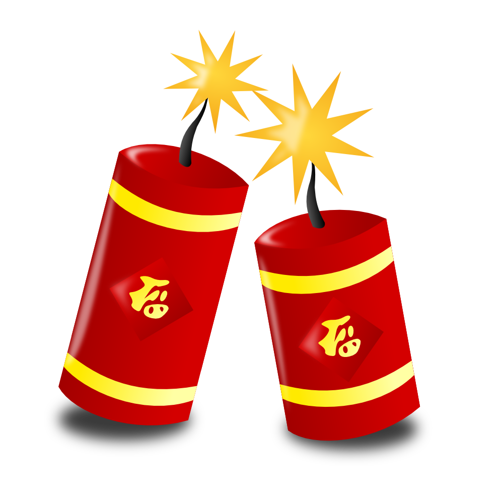 Chinese crown clipart image black and white download 28+ Collection of Chinese New Year Firecrackers Clipart | High ... image black and white download