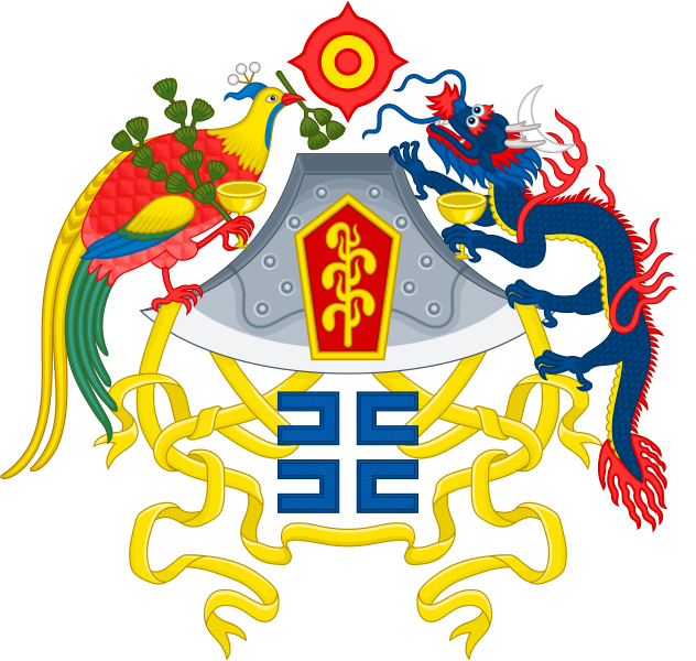 Chinese crown clipart vector free Collection of 14 free Dynasties clipart dynasty chinese. Download on ... vector free