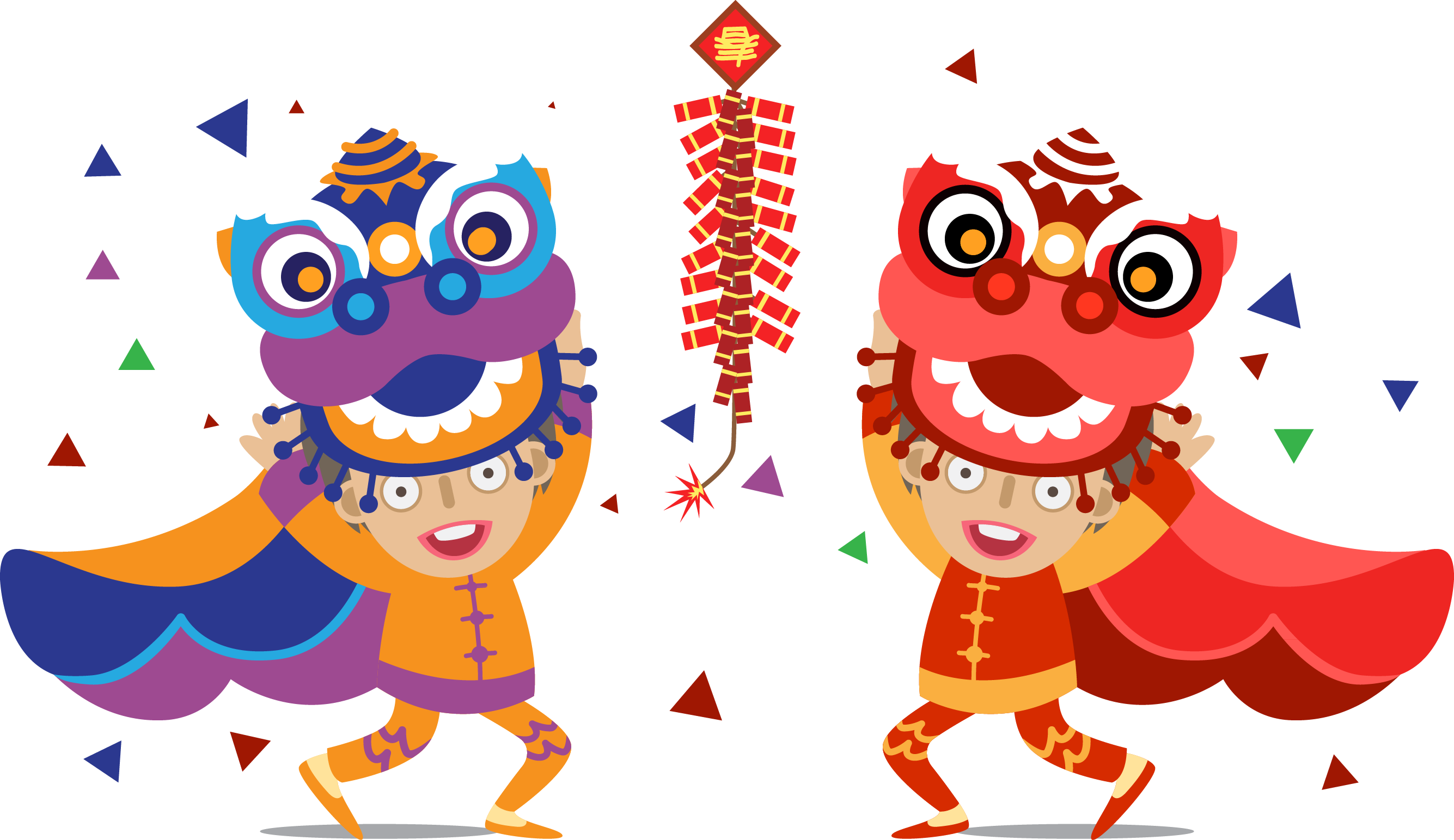Chinese dancer clipart clipart HD Png Free Dance Dragon Clip Art Transprent Png Free - Chinese Lion ... clipart