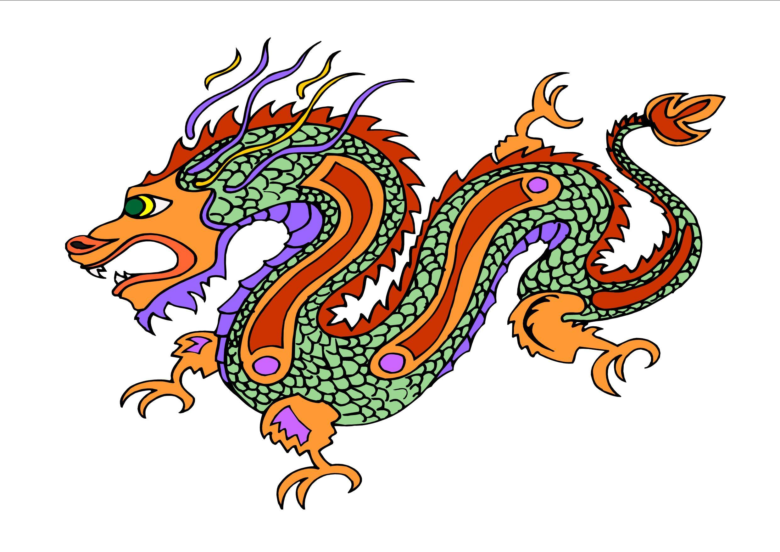 Chinese dragon clipart for kids image free library Chinese dragon clipart for kids 5 » Clipart Portal image free library