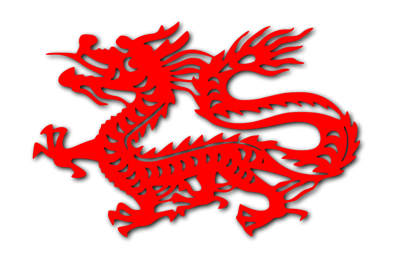 Chinese dragon clipart free transparent download Free Clipart: Chinese Dragon | grin transparent download