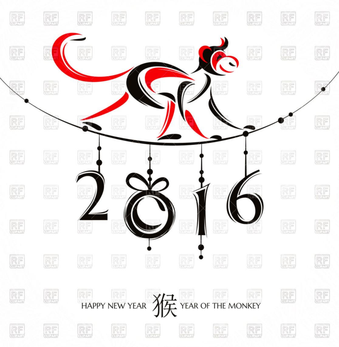 Chinese new year 2015 clipart jpg royalty free library Happy New Year 2015 Clip Art | Select Wallpapers jpg royalty free library