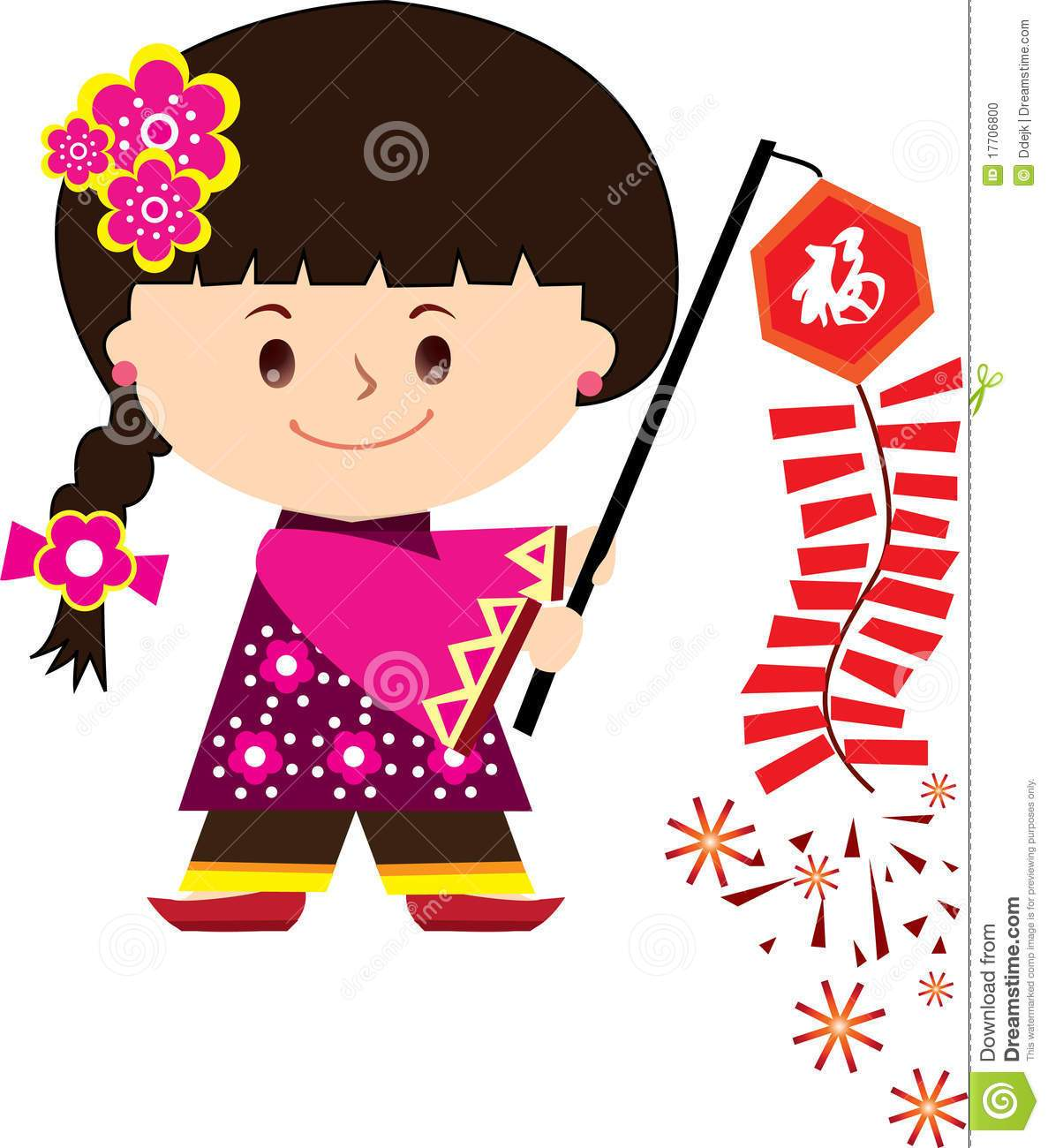 Chinese new year 2015 clipart png free Clipart chinese new year 2015 1 » Clipart Portal png free