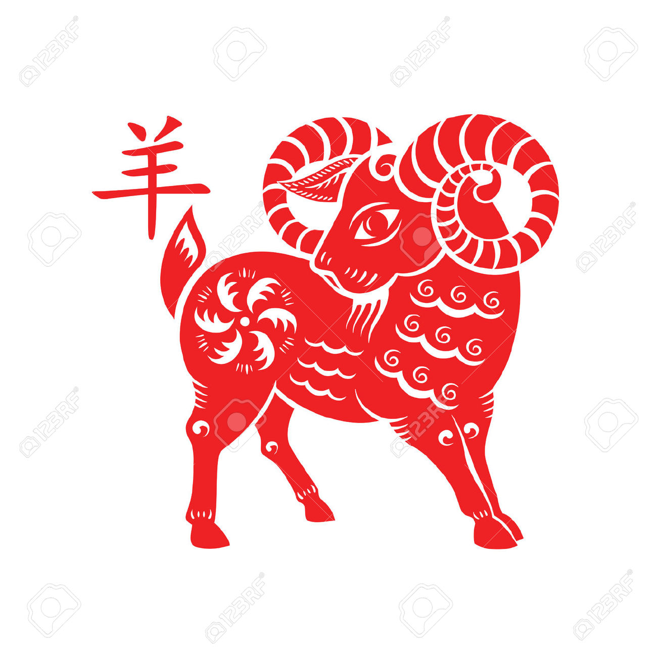"""Chinese new year 2015 clipart picture royalty free stock Three Goats Bring Harmony"""" 