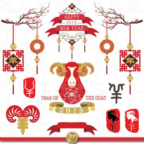 Chinese new year 2015 clipart vector royalty free download Year Of The Goat 2015 \