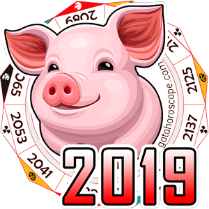 Chinese new year 2019 clipart transparent png transparent library Chinese year 2019 clipart images gallery for free download | MyReal ... png transparent library