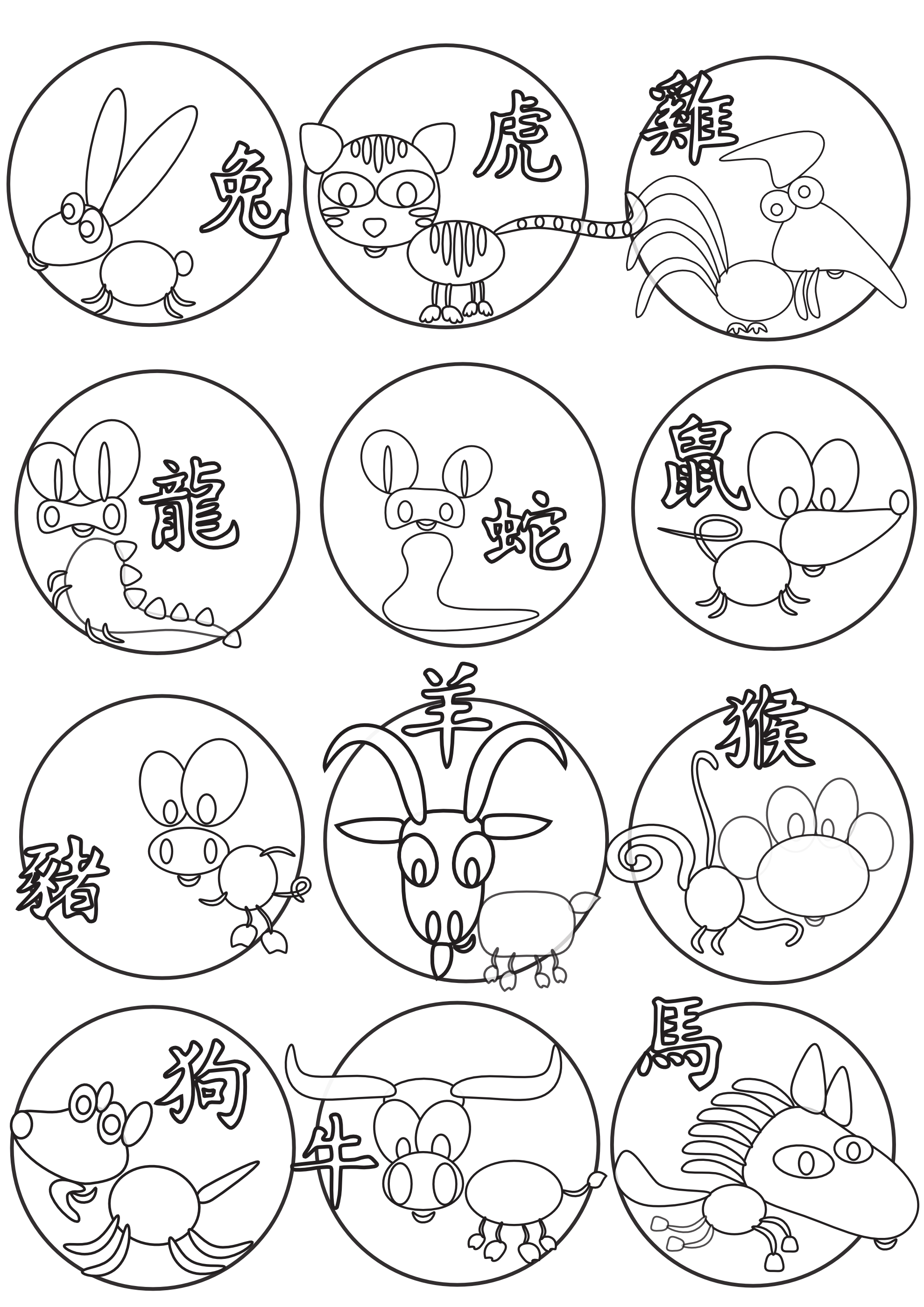 Chinese new year animals clipart svg free download Free Chinese New Year Animals Coloring Pages, Download Free Clip Art ... svg free download