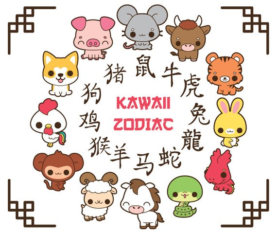 Chinese new year animals clipart svg library library Chinese New Year clipart, kawaii clipart, zodiac clipart, kawaii ... svg library library