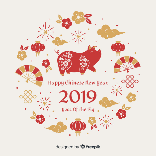 Chinese new year clipart 2019 png free library Chinese Fan Vectors, Photos and PSD files | Free Download png free library