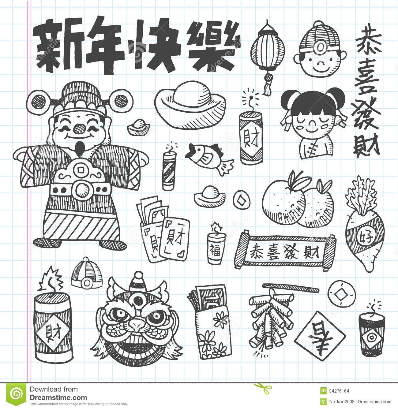 Chinese new year envelope clipart black and white vector royalty free download Doodle Chinese New Year Icons Set - Download From Over 28 Million ... vector royalty free download