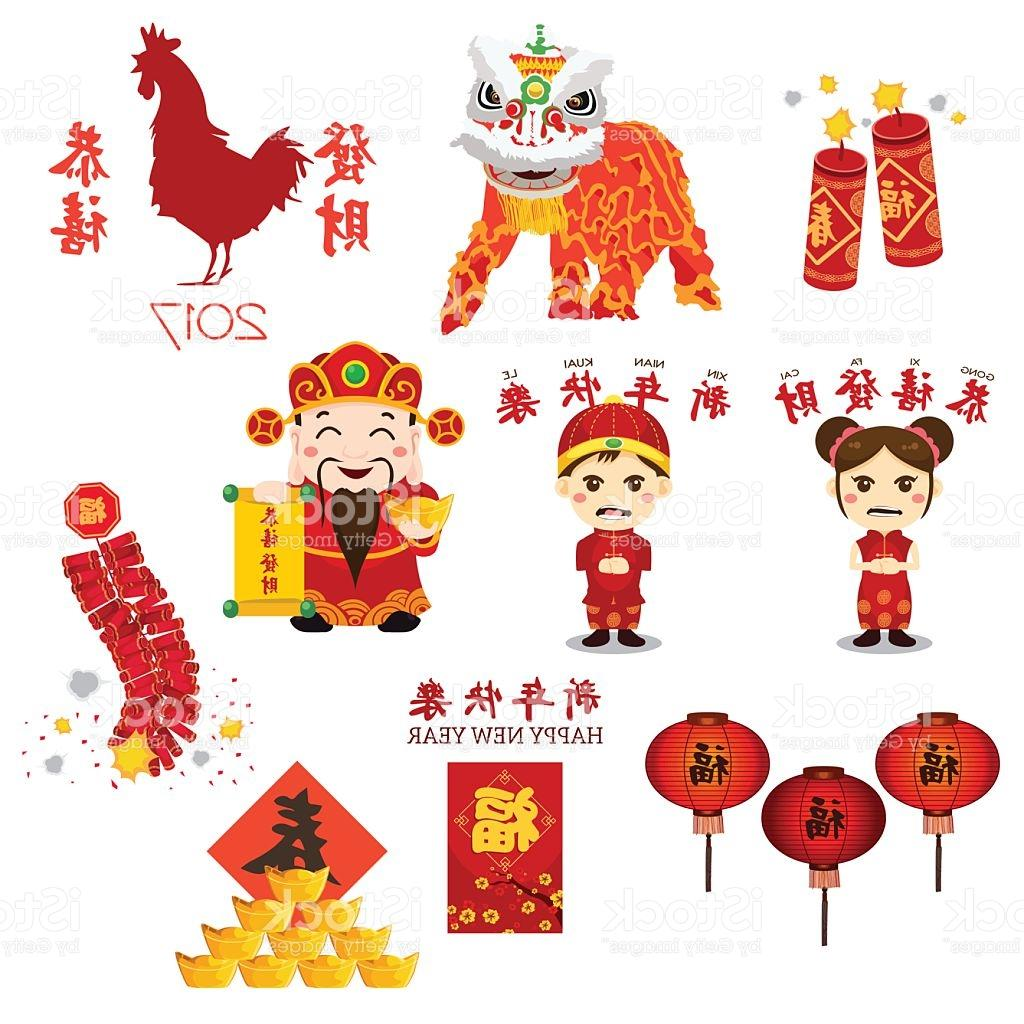 Chinese new year vector clipart image black and white download Best Free Chinese New Year Clip Art Vector File Free » Free Vector ... image black and white download