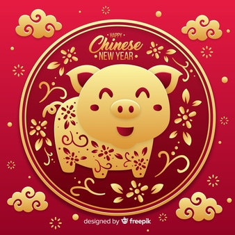 Chinese new year free clipart vector royalty free Chinese new year 2019 Vector | Free Download vector royalty free
