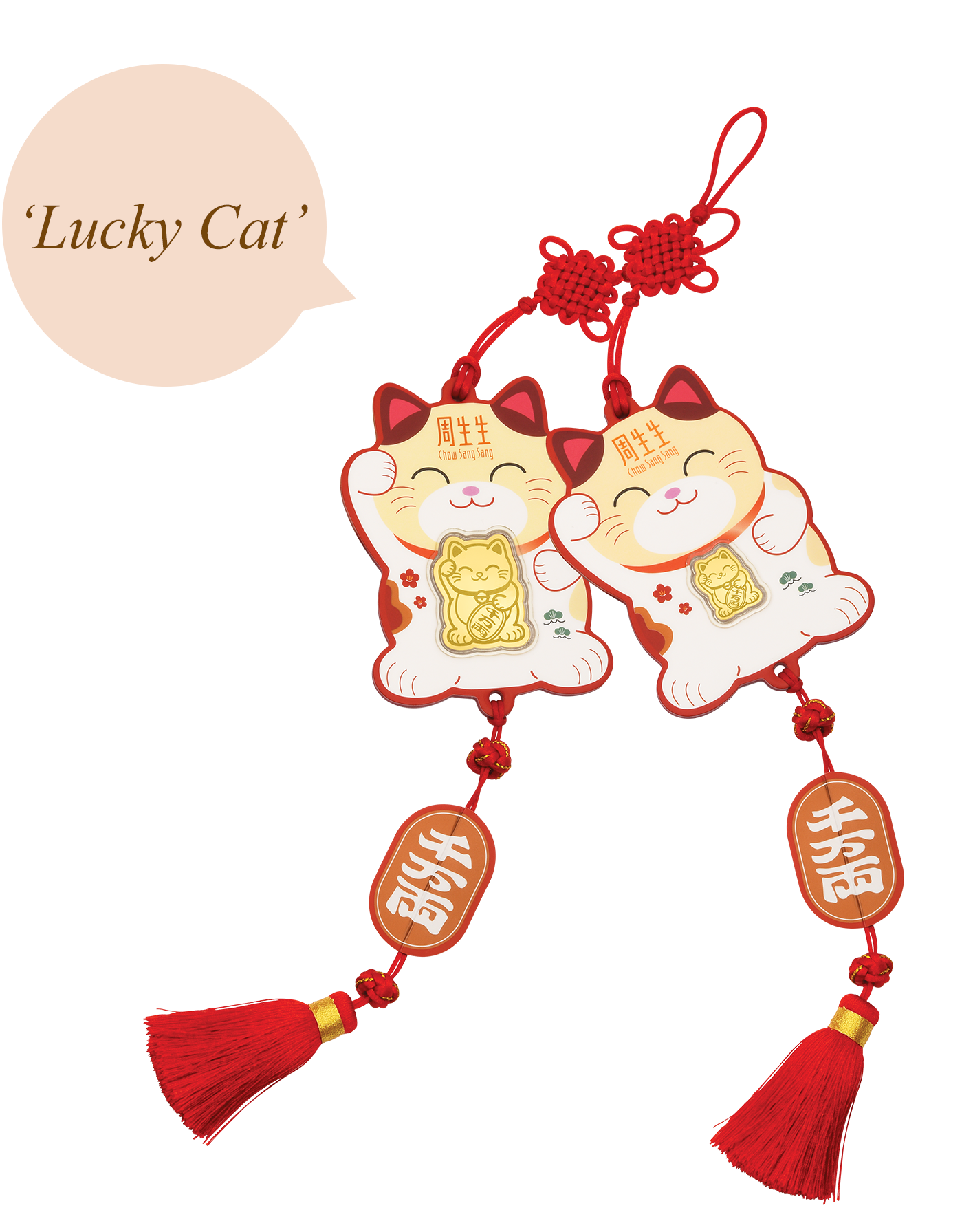 Gold money chain clipart graphic stock CNY2018 (EN) | Chow Sang Sang Jewellery graphic stock