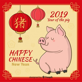 Chinese new year pig clipart clip royalty free stock Pig Vectors, Photos and PSD files | Free Download clip royalty free stock