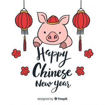 Chinese new year pig clipart vector library download Pig Vectors, Photos and PSD files | Free Download vector library download
