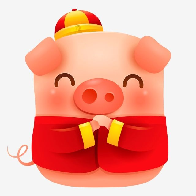 Year of the pig 2019 clipart banner transparent Millions of PNG Images, Backgrounds and Vectors for Free Download ... banner transparent