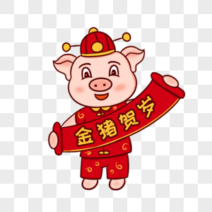Chinese new year pig clipart svg transparent Chinese New Year Pig Borders Png & Free Chinese New Year Pig Borders ... svg transparent