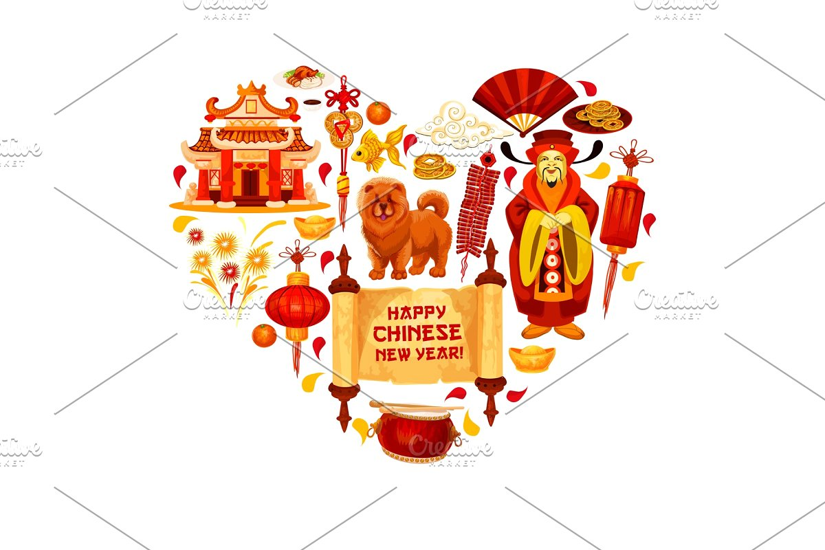 Chinese new year vector clipart vector transparent download Chinese New Year vector China heart greeting card vector transparent download