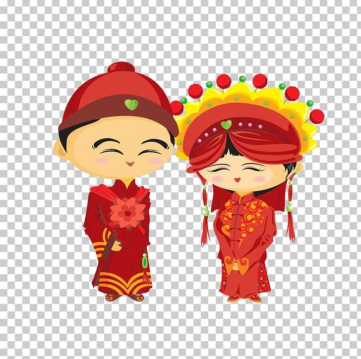 Chinese wedding clipart clip art free stock Wedding Bridegroom Chinese Marriage Illustration PNG, Clipart ... clip art free stock