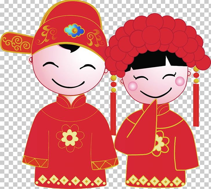Chinese wedding clipart clipart library download Chinese Marriage Happiness Bride Wedding PNG, Clipart, Balloon ... clipart library download
