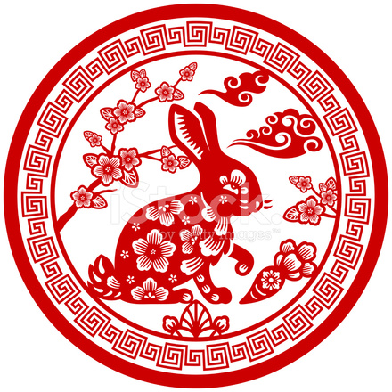 Chinese zodiac clipart paper cutting rabbit vector black and white library Papercut Chinese Zodiac Sign Rabbit Stock Vector - FreeImages.com vector black and white library