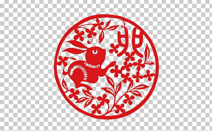Chinese zodiac clipart paper cutting rabbit png transparent Rabbit Chinese New Year Chinese Zodiac Chinese Calendar Dog PNG ... png transparent