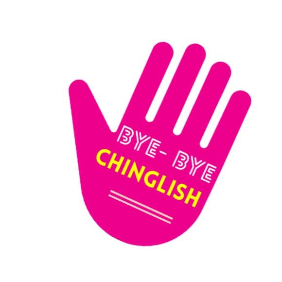 Chinglish clipart svg free nochinglishblog - No Chinglish Please svg free
