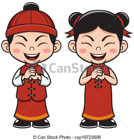 Chino clipart png transparent download niños, chino png transparent download