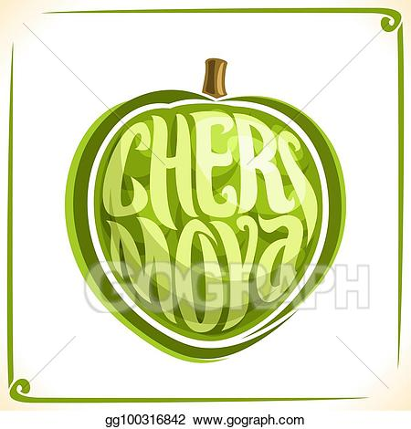 Chirimoya clipart clip art library Vector Art - Vector logo for cherimoya fruit. EPS clipart ... clip art library