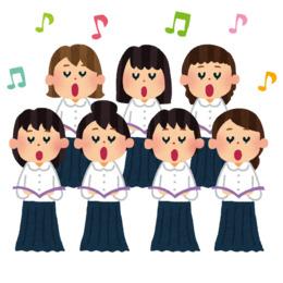 Choir concert clipart graphic transparent stock Choir Concert clipart - 5 Choir Concert clip art graphic transparent stock