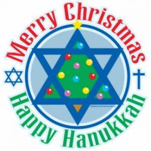 Chrisstmas and hannukah clipart clip freeuse library Christmas-Hanukah Menu 2016 - Mimi\'s Plate clip freeuse library