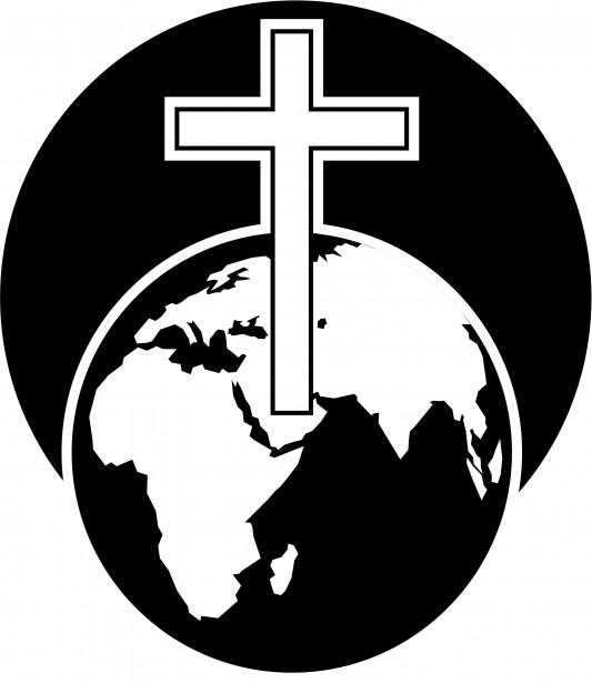 Christian clipart public domain coming events jpg transparent download Christian Cross Clipart Free Stock Photo - Public Domain Pictures jpg transparent download